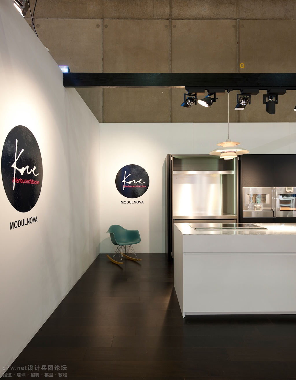 d7wnet-比利时建材展2012 (28).jpg