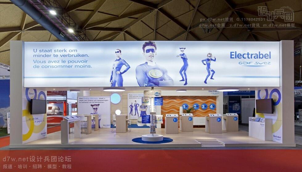 d7wnet-比利时建材展2012 (51).jpg