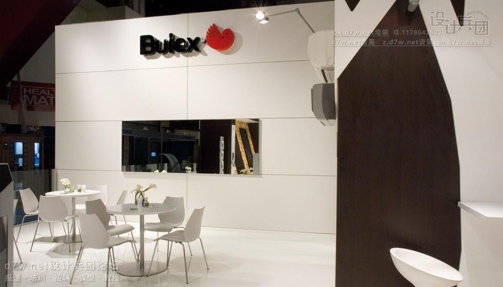 d7wnet-比利时建材展2012 (59).jpg