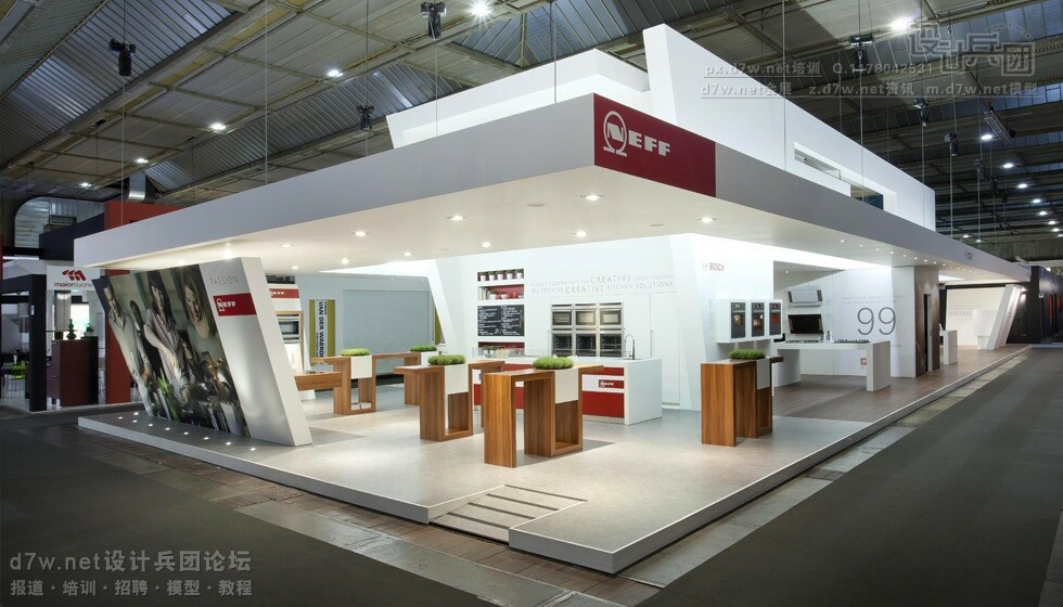 d7wnet-比利时建材展2012 (69).jpg