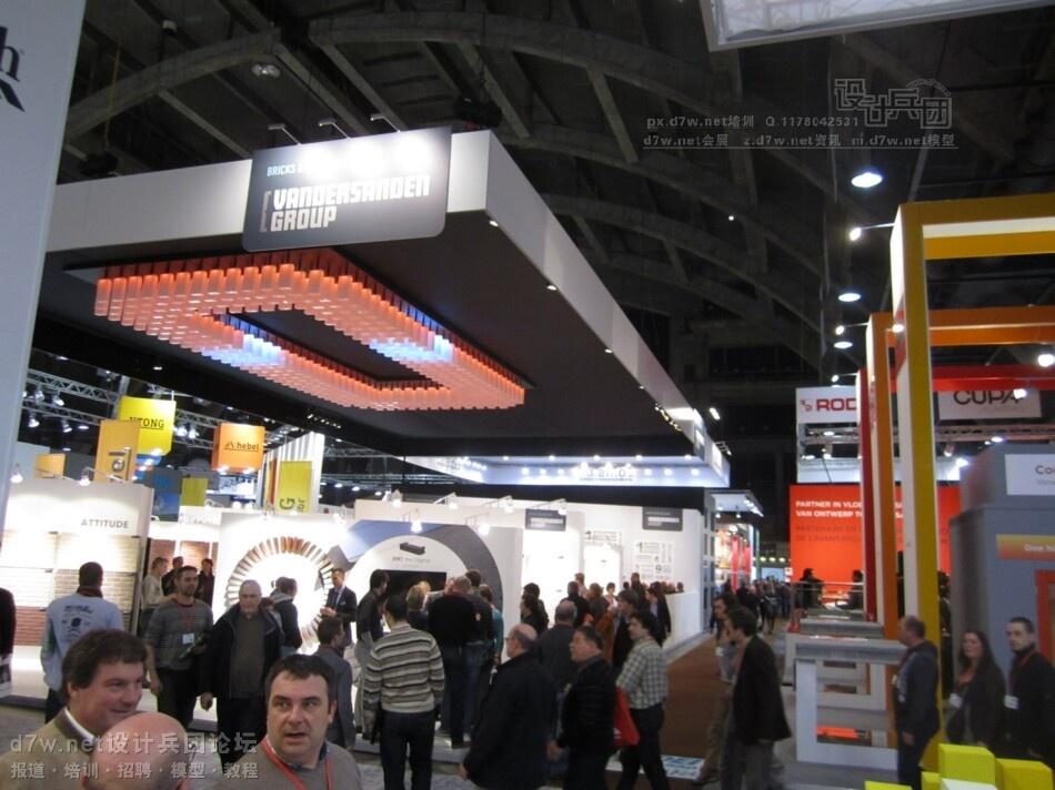 d7wnet-比利时建材展2012 (140).jpg