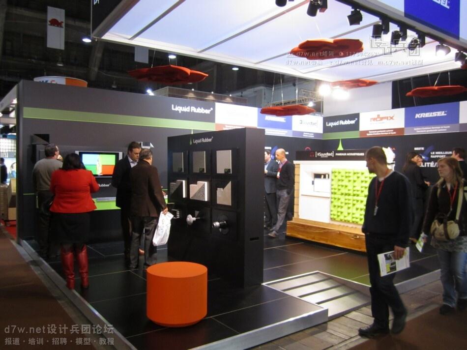 d7wnet-比利时建材展2012 (133).jpg