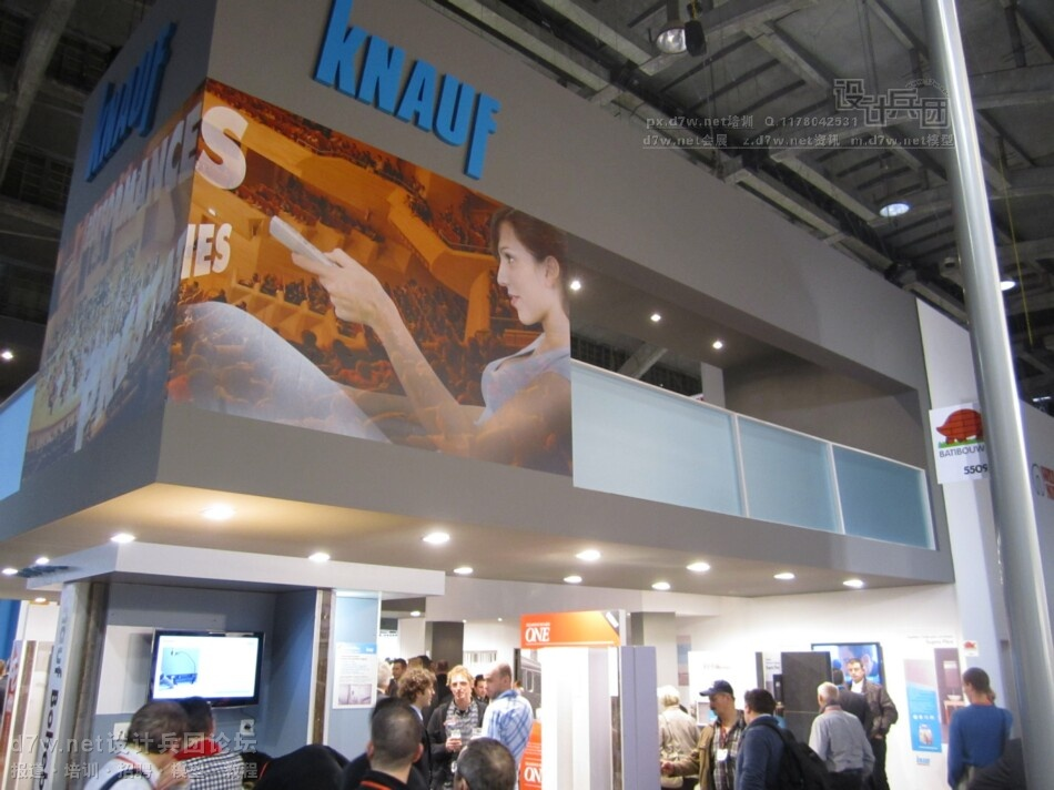 d7wnet-比利时建材展2012 (137).jpg