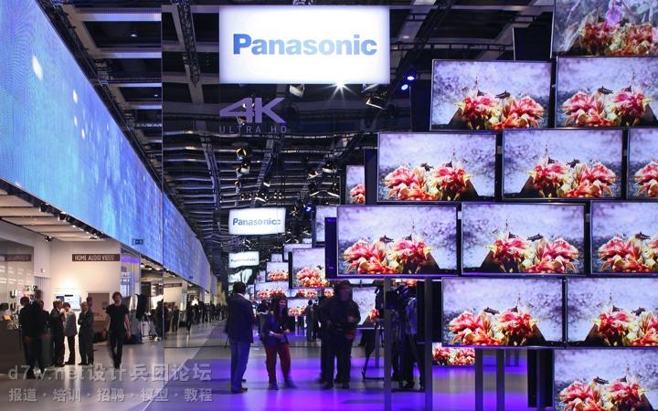 Panasonic-IFA 2013 (5).jpg