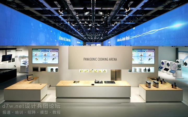 Panasonic-IFA 2013 (6).jpg