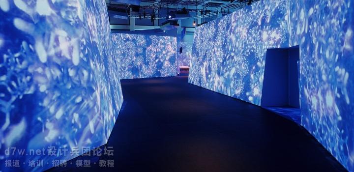 d7w.net-Panasonic – Blue Gardens IFA 2001 (4).jpg