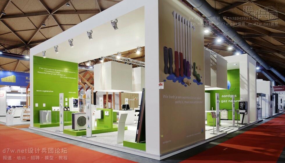 d7wnet-比利时建材展2012 (89).jpg