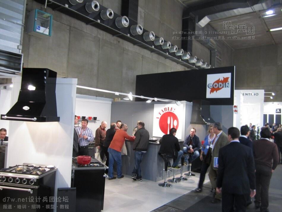 d7wnet-比利时建材展2012 (105).jpg
