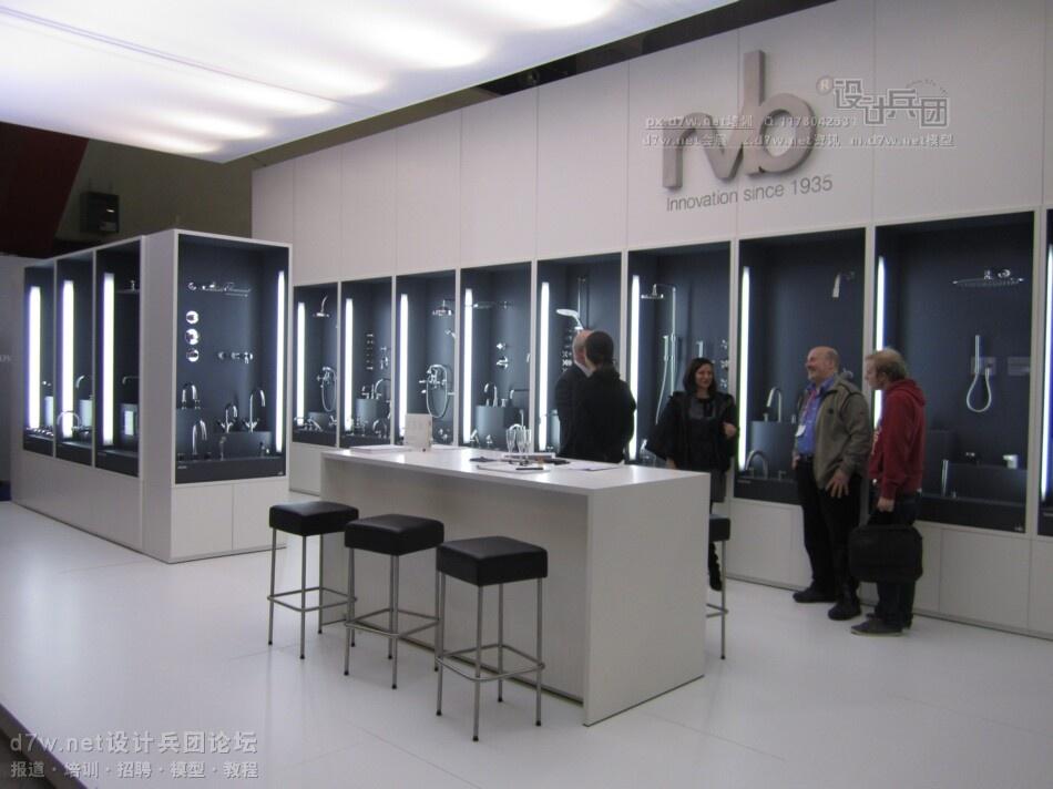 d7wnet-比利时建材展2012 (107).jpg