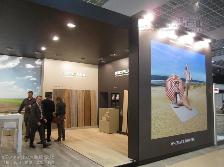 d7wnet-比利时建材展2012 (108).jpg