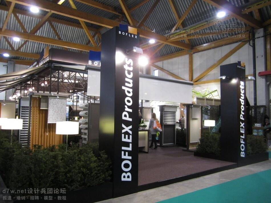 d7wnet-比利时建材展2012 (121).jpg