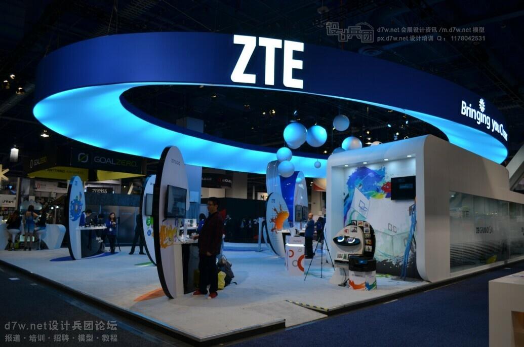 【设计兵团-大展报道】2014 CES-中兴(ZTE)展台设计(附效果图)