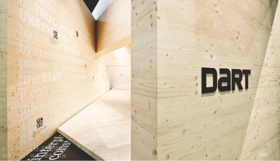 【d7wnet设计兵团-】 (23).jpg