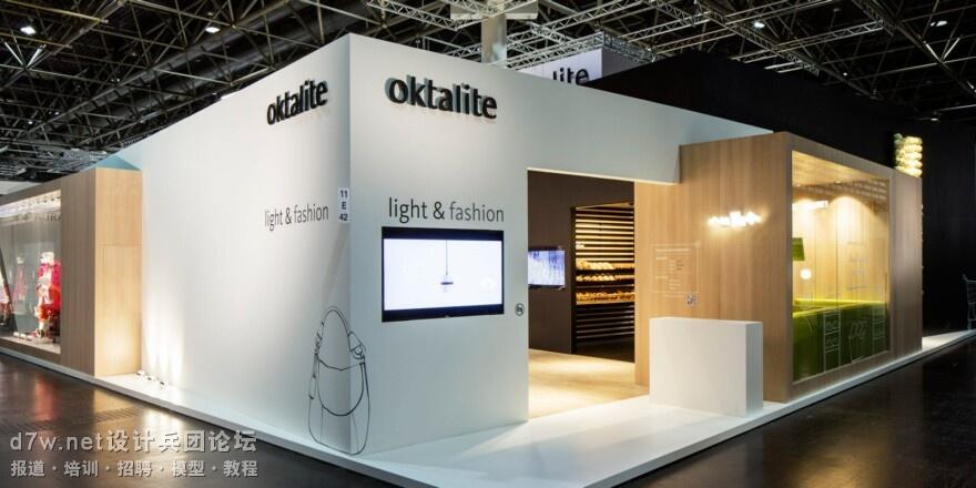 d7wnet-oktalite_Euroshop (1).jpg