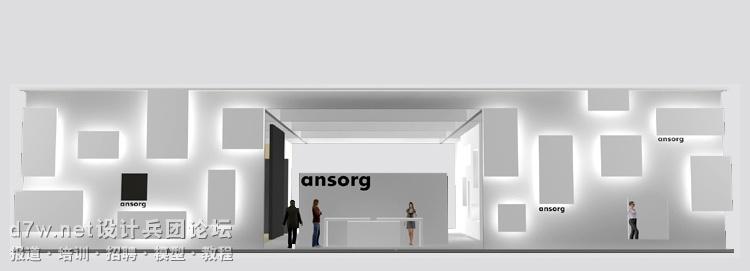 ansorg-euroshop-2014-1.jpg