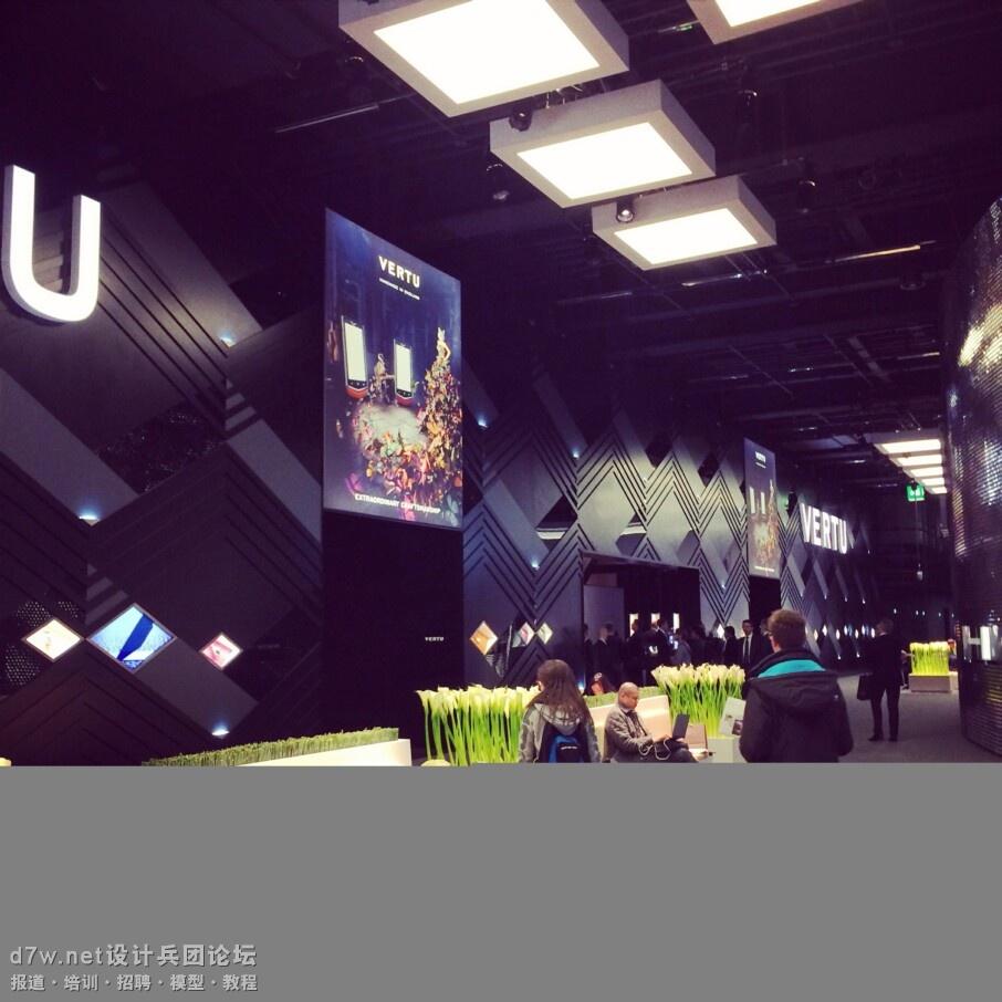 d7wnet_2014巴塞尔钟表展 (48).jpg