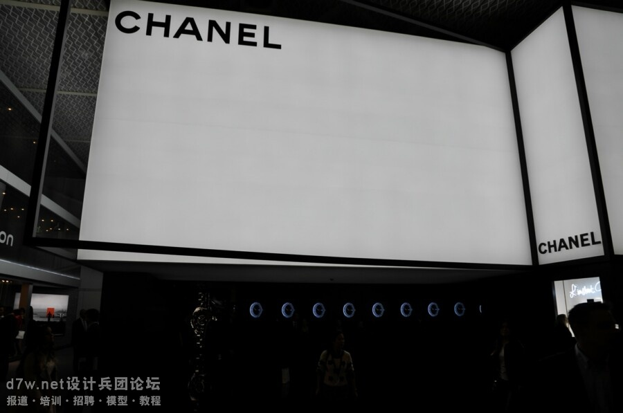d7wnet_2014巴塞尔钟表展 (101).jpg