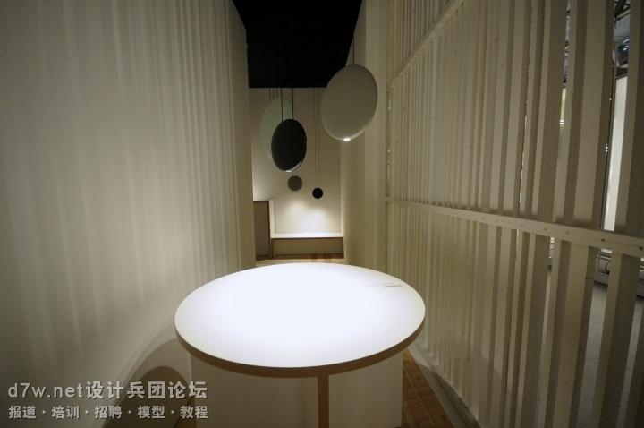 设计兵团_2014法兰克福照明展_VIBIA (18).jpg