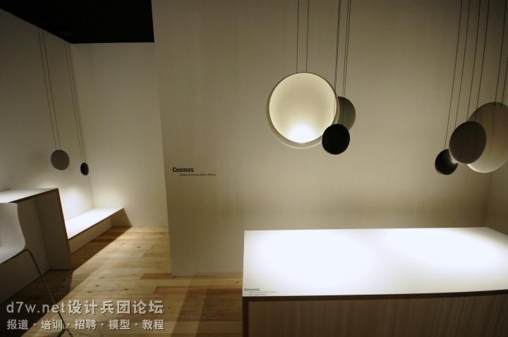 设计兵团_2014法兰克福照明展_VIBIA (16).jpg