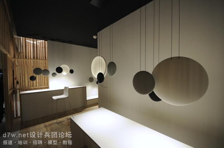 设计兵团_2014法兰克福照明展_VIBIA (17).jpg