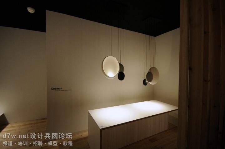 设计兵团_2014法兰克福照明展_VIBIA (15).jpg