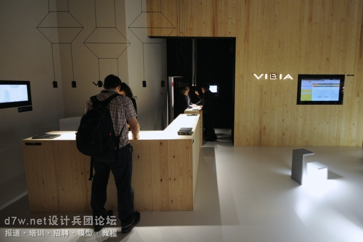 设计兵团_2014法兰克福照明展_VIBIA (12).jpg