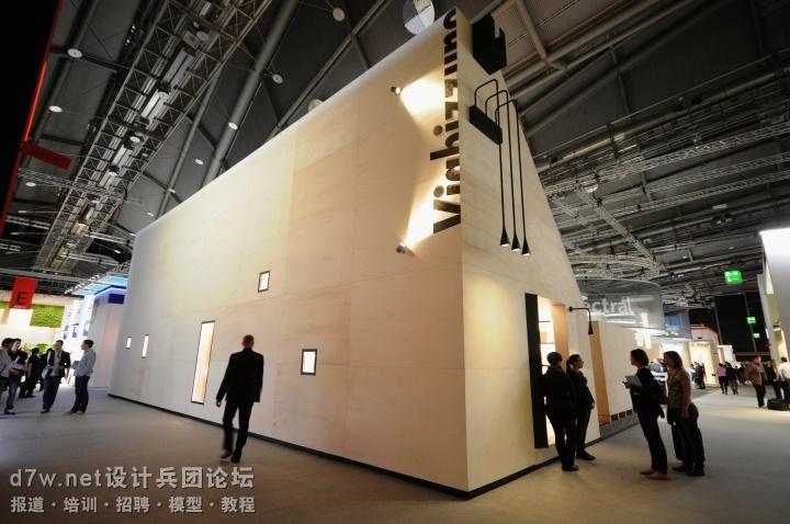设计兵团_2014法兰克福照明展-_VIABIZZUNO  (1).jpg