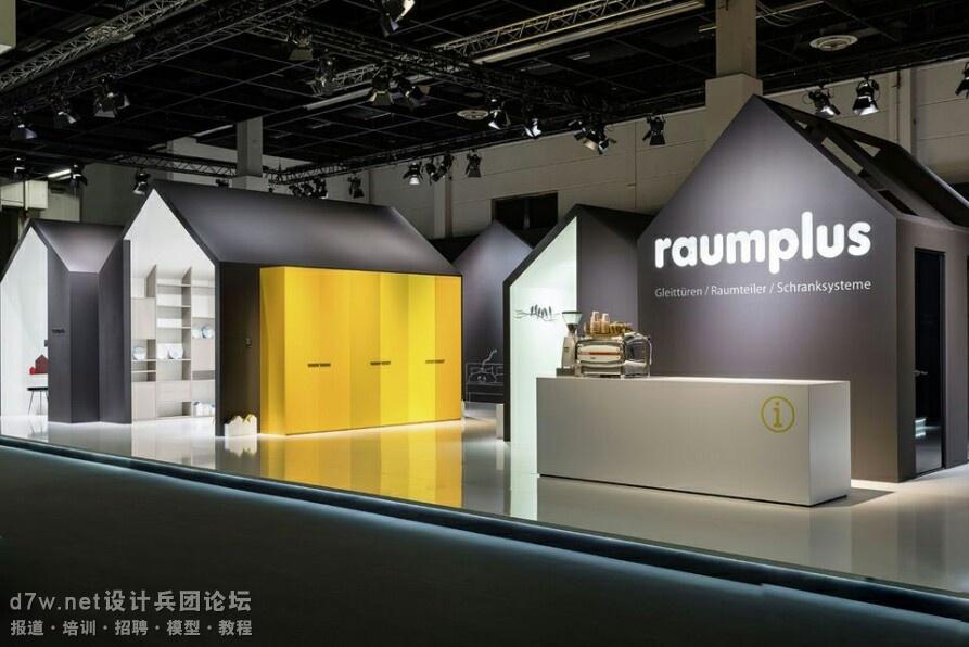 2014科隆家具展(IMM)_RAUMPLUS展台