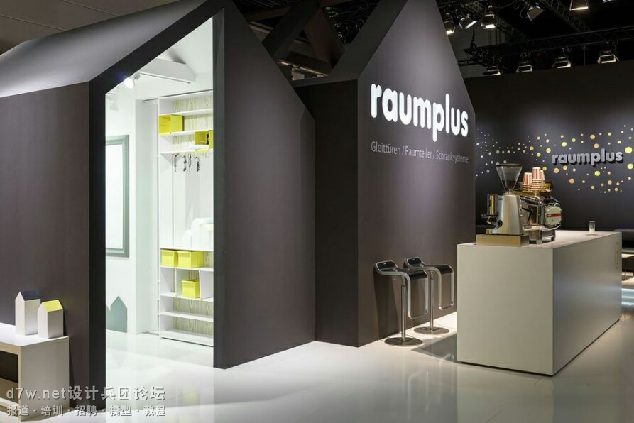 设计兵团_2014科隆家具展RAUMPLUS (3).jpg