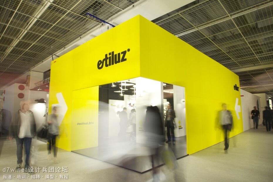 2014法兰克福照明展--ertiluz & VISO展台设计