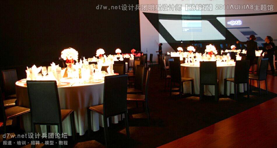 晚宴 (2).JPG