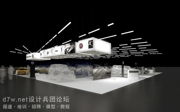 设计兵团_塞尔维亚车展FIAT (4).jpg