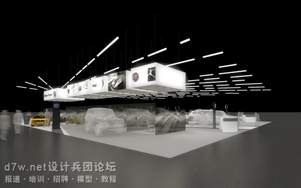 设计兵团_塞尔维亚车展FIAT (5).jpg