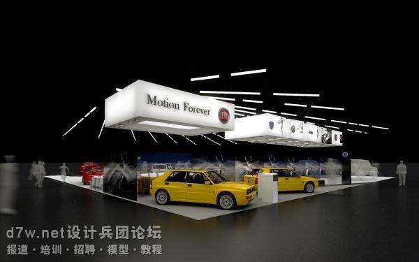 设计兵团_塞尔维亚车展FIAT (6).jpg