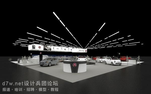 设计兵团_塞尔维亚车展FIAT (7).jpg