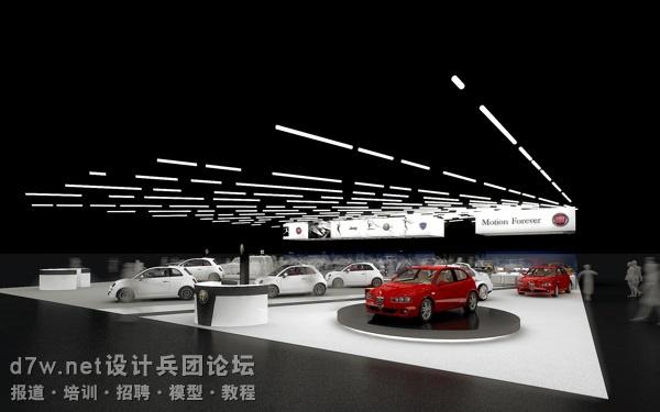 设计兵团_塞尔维亚车展FIAT (9).jpg