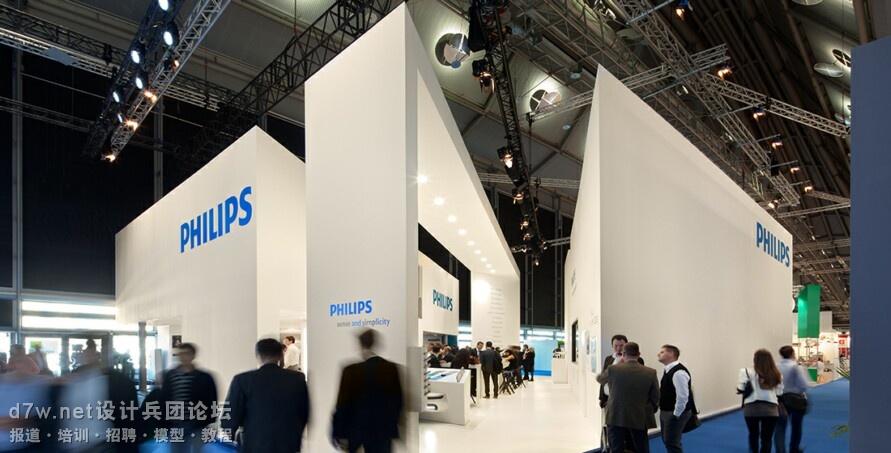 Philips展台设计