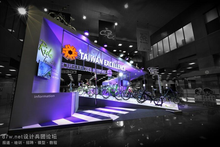 设计兵团_Taipei Cycle 2014 (4).jpg
