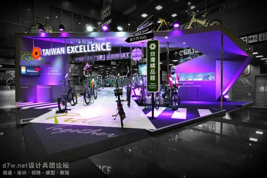 设计兵团_Taipei Cycle 2014 (5).jpg