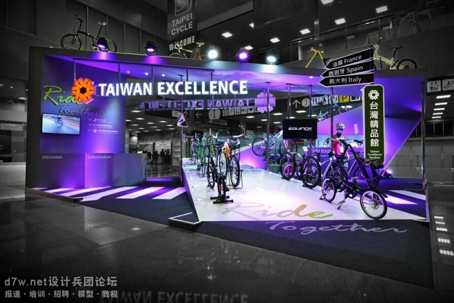 设计兵团_Taipei Cycle 2014 (7).jpg