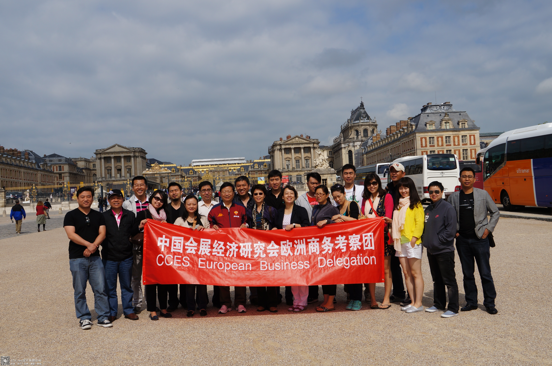 甲方单位、专家与学员合影 (拍摄于法国凡尔赛宫前)