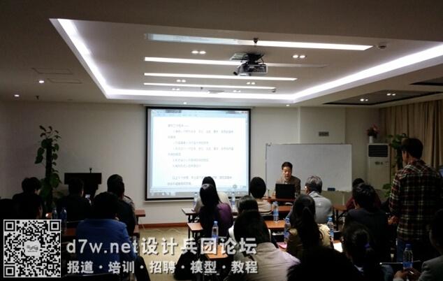 俞乐滨老师针对展陈内容策划及设计 为培训团成员做现场讲解