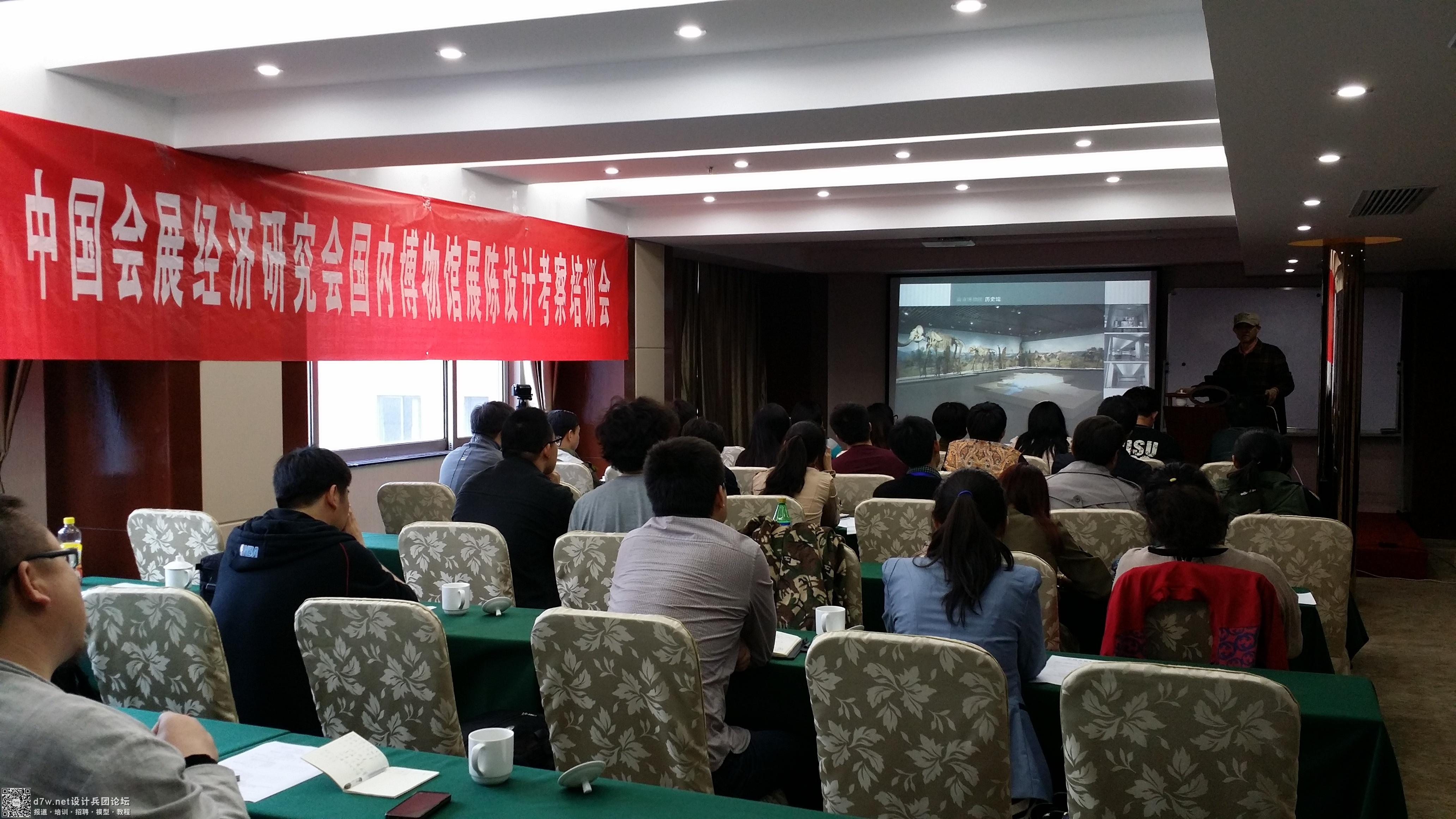 陈同乐老师针对南京博物院 的橱窗设计、施工材料等为培训团成员做现场讲解
