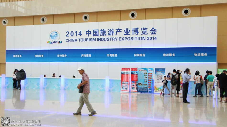 设计兵团_旅游产业博览会 (1).jpg