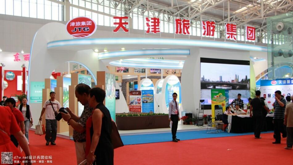设计兵团_旅游产业博览会 (3).jpg