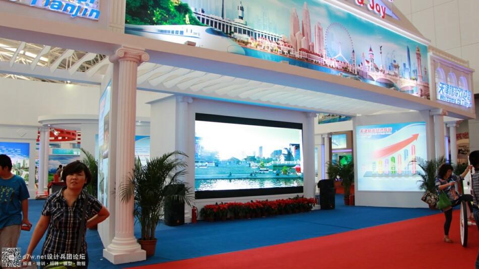设计兵团_旅游产业博览会 (4).jpg