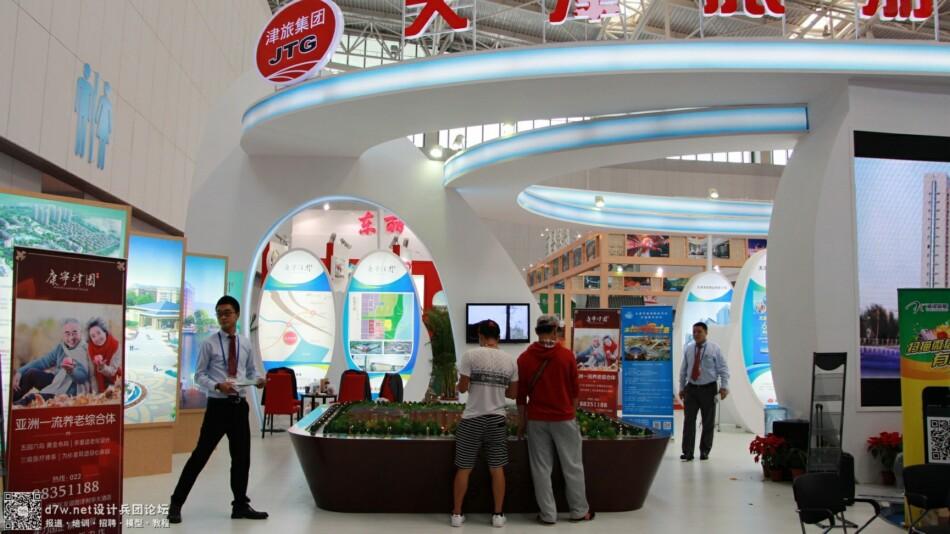 设计兵团_旅游产业博览会 (5).jpg