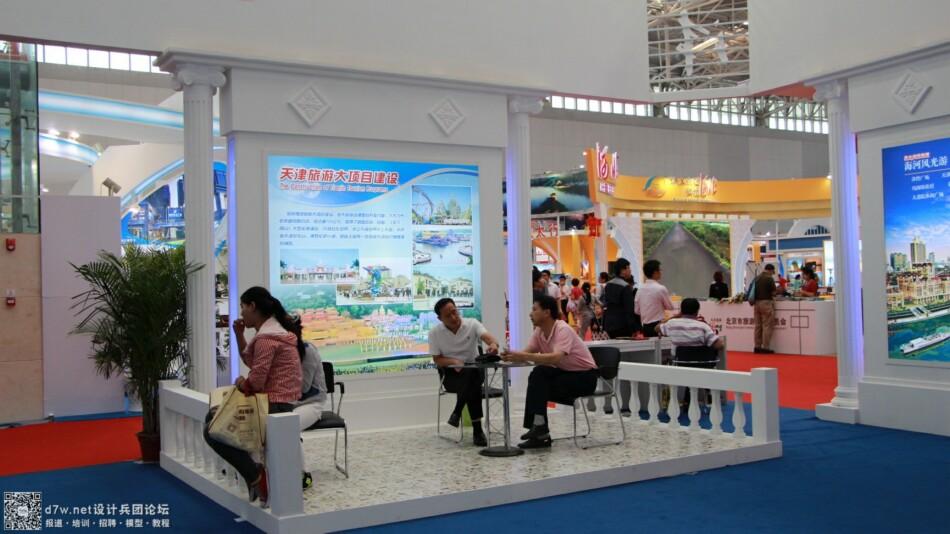 设计兵团_旅游产业博览会 (6).jpg