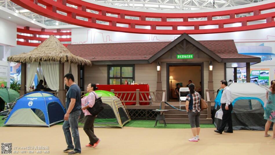 设计兵团_旅游产业博览会 (12).jpg
