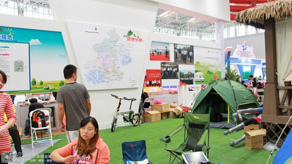 设计兵团_旅游产业博览会 (13).jpg